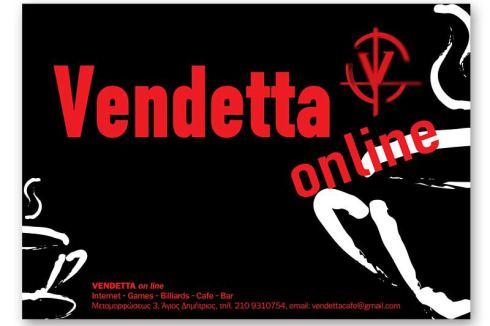 Vendetta_opisthofyllo