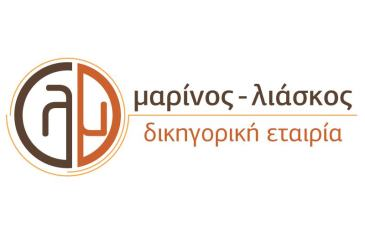 www.mklpartners.gr (protash)