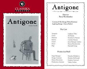 Antigone Program, Classika Theater. Art, Misha Kachman