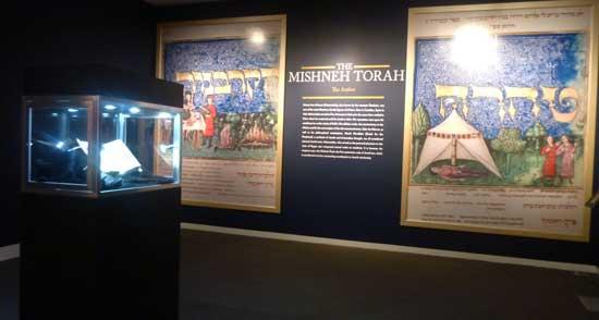 Frankfurt Mishneh Torah, accorded its own room at Sotheby's presale exhibition Photo by Lee Rosenbaum