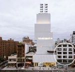 New York's New Museum Picks Koolhaas To Design Expansion