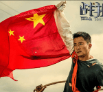 Chinese Movie Box Office Tops $7.5 Billion, Up 15 Percent Over Last Year