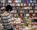 The Arts Council Of England Claims Literary Fiction Is In A Freefalling Crisis