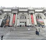 Met Museum Gives Big Bonuses To Senior Execs As It Pleads Financial Hardship