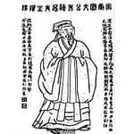 The Collection Of 300 Poems That Shaped Chinese Civilization