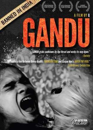 GanduNew