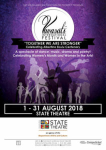 6th Annual Vavasati International Women's Festival