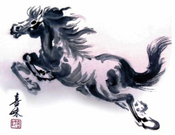"""""""Year of the Horse"""" by Hsi Mei Yates, Chinese Brush painting, 11 x 14 inches."""