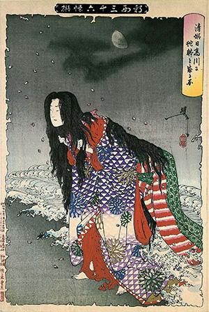 """""""Kiyohime Changing into a Serpent at Hidaka River"""" (1890), Tsukioka Yoshitoshi."""