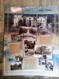 История парка Зиемельблазма 1945-1990