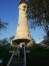 Башня Зиемельблазма