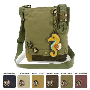 Seahorse Crossbody Bag