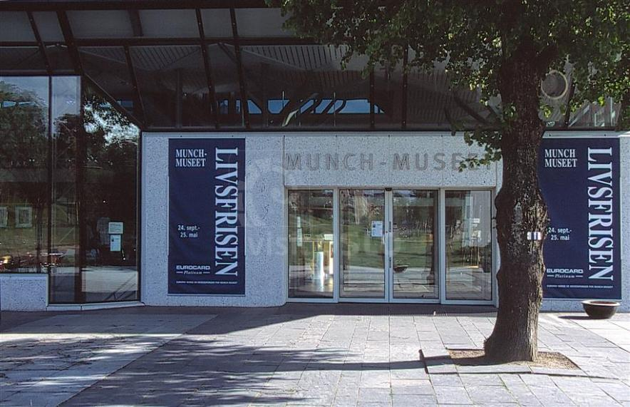 Oslo's Art Museums - VisitOSLO/Gunnar Strøm