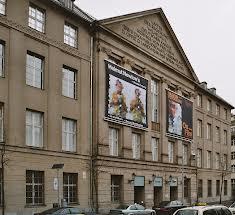 Museum Fur Fotografie, Berlin, Germany. Photo by Sir James.