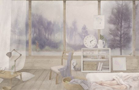 February Afternoon - Hsiao-Ron Cheng