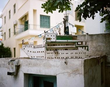 Dina - Athens I hear you ©Georges Salameh