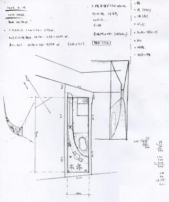 Takeshi Hosaka Sketches