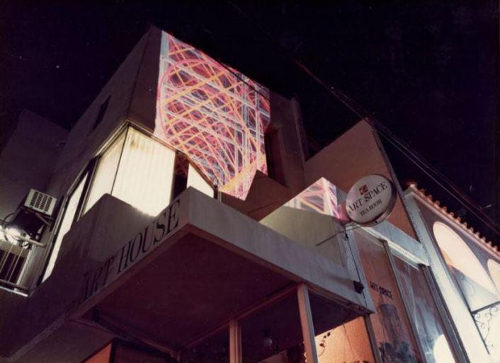 Paolo Scirpa - Proiezione esterna all'Art Space di Nishinomiya Koshienguchi (Giappone), 1984