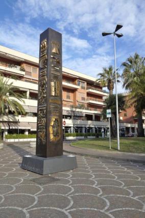 Arnaldo Pomodoro - Obelisco Cassodoro