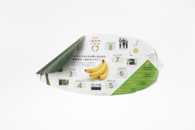Studio Nendo - Shiawase Banana Packaging