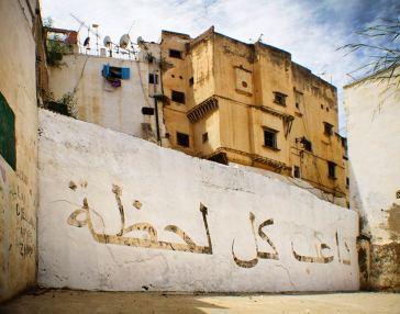 Al Karama - Boamistura