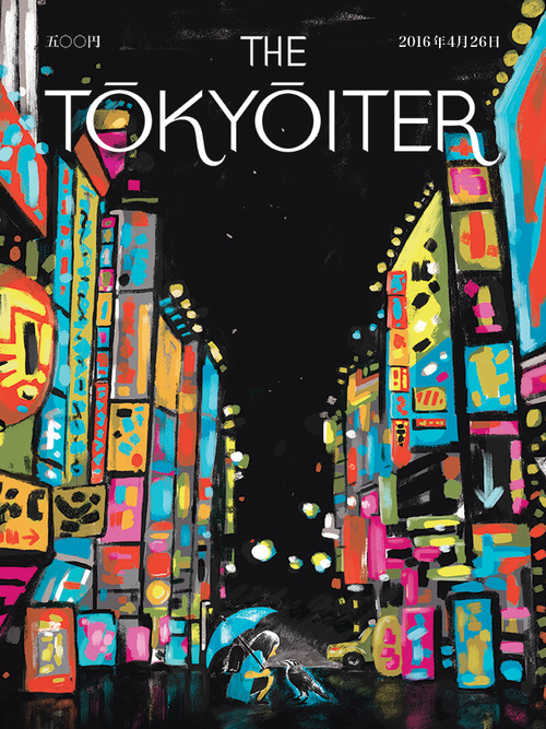 Tokyoiter - Luis Mendo