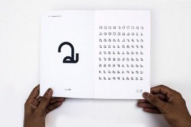 TypoGraphiC8