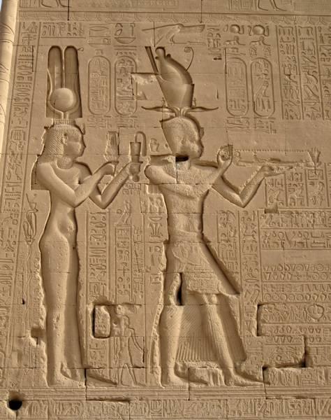 Ancient Egyptian Hieroglyphics Alphabet S T U