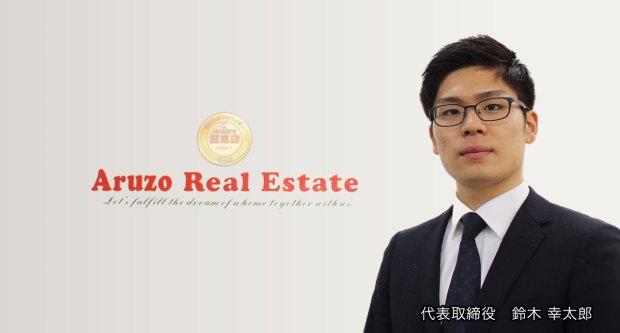 代表取締役社長 鈴木 幸太郎
