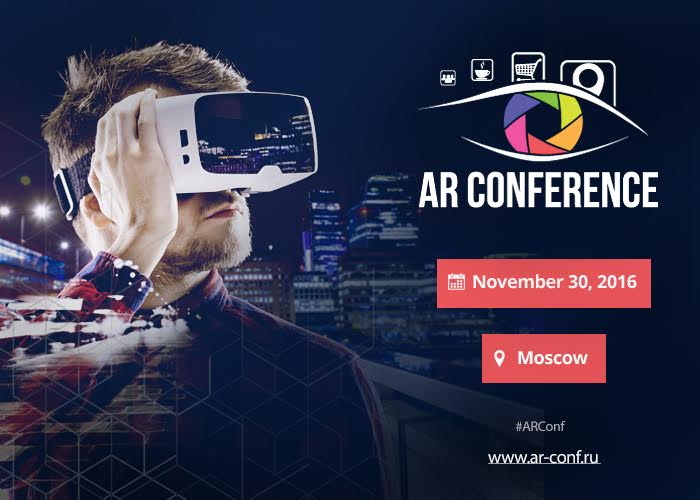 Press Release: AR Conference to Set New Trends in Russian Marketing
