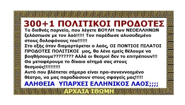 ΜΕΑΝΔΡΟΣ Β