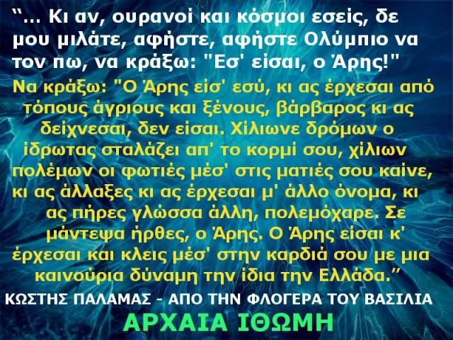 ΚΡΗΣΤΑΛΟΙ