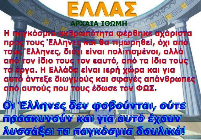 ΘΥΣΙΕΣ Κ Γ Α