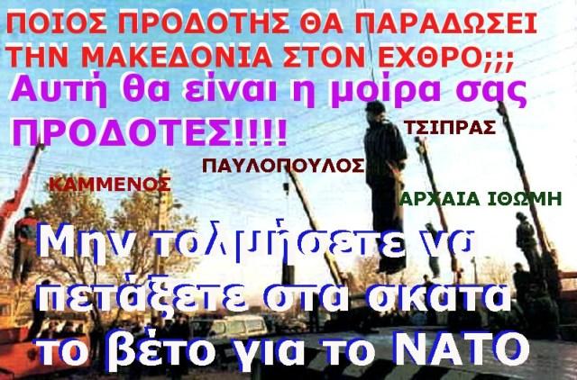ΚΡΕΜΑΛΕΣ Α1
