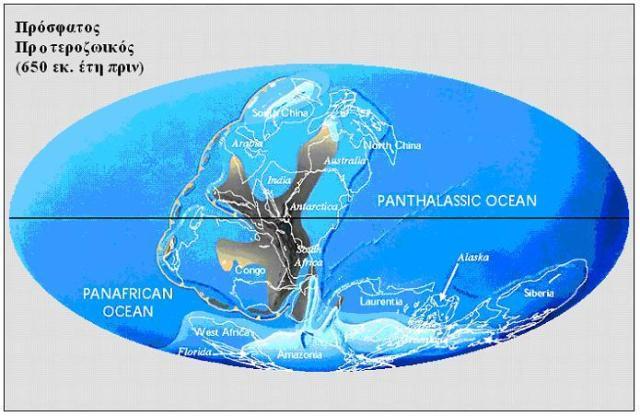 Αυτή την παμπάλαια εποχή η θάλασσα κυριαρχεί στην γήινη επιφάνεια και η ζωή