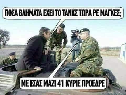 ΜΠΟΧΑ 1