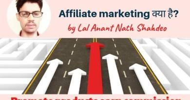Affiliate marketing kaise start kare
