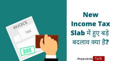 income tax slabs hindi