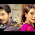 Qurban Drama Download Free  Double Ep # 21 and 22 - 29 - Jan - 2018