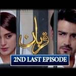 Qurban Download Free Popular Drama  Ep # 28 – 12 – Mar – 2018