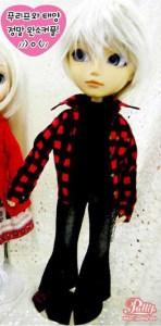 Prototype Taeyang Couple 2009