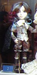 Prototype Taeyang Prince 2007