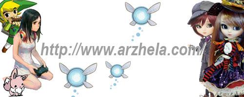 banniere Arzhela