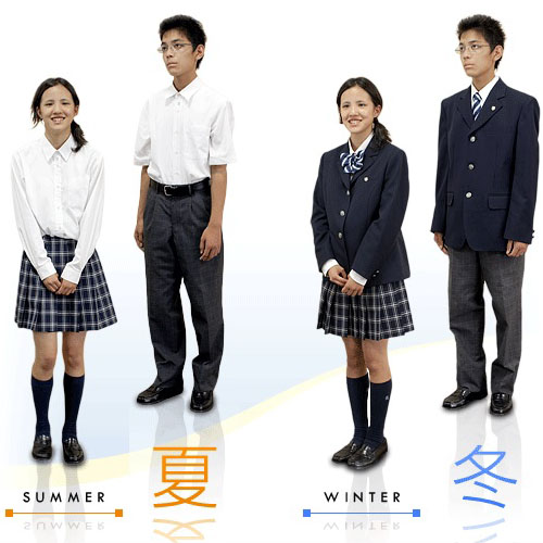 New uniformes