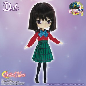 Dal Sailor Saturn Premium
