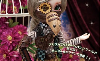 Taeyang Dodo in Steampunk World 2016