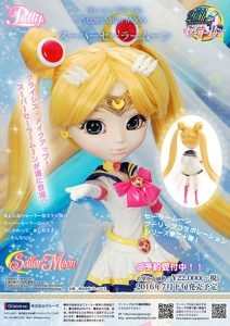 Pullip Super Sailor Moon 2016