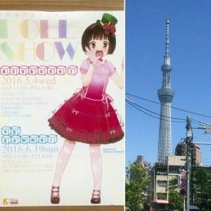 Dollshow Asakusa 46