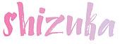 Logo Shibajuku Girls Shizuka
