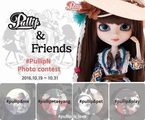 Pullip photo contest 2016